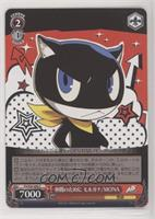 Fore the Sake of Allies, Morgana