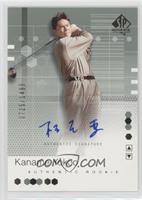 Kaname Yokoo /1499