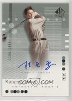 Kaname Yokoo #/1,499