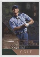 Tiger Woods /1997