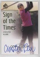Cristie Kerr