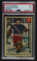 Johnny Bower (Spelled Bowers on Back) [PSA 5 EX]