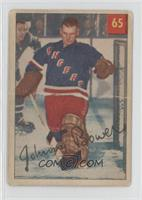 Johnny Bower (Spelled Bowers on Back) [Poor]