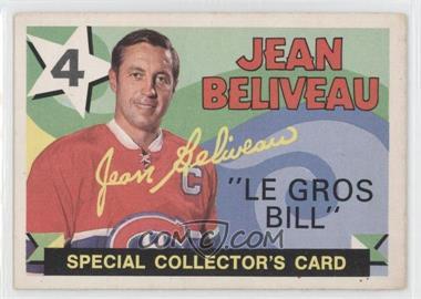 1971-72 O-Pee-Chee - [Base] #263 - Jean Beliveau [GoodtoVG‑EX]
