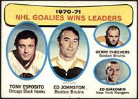 Tony Esposito, Ed Johnston, Gerry Cheevers, Ed Giacomin [VGEX]