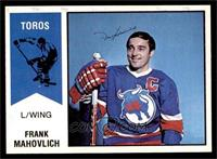 Frank Mahovlich [NM]