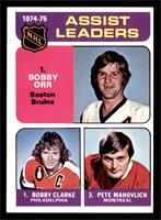 Bobby Clarke, Bobby Orr, Pete Mahovlich [EXMT]