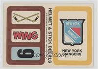 New York Rangers Team (Wing)