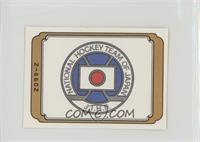 Team Japan Logo