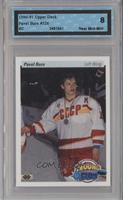 Pavel Bure [Encased]