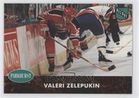 Valeri Zelepukin
