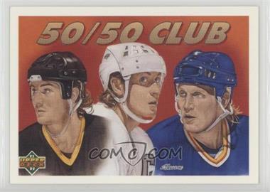 1991-92 Upper Deck - [Base] #45 - Mario Lemieux, Wayne Gretzky, Brett Hull