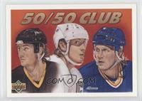 Mario Lemieux, Wayne Gretzky, Brett Hull