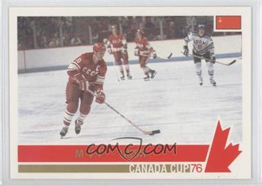 1992-93 Future Trends '76 Canada Cup - [Base] #190 - M.V.P. - USSR