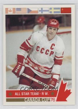 1992-93 Future Trends '76 Canada Cup - [Base] #200 - Alexander Maltsev
