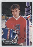 Jaroslav Miklenda
