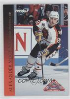 Alexander Mogilny (No Players in the Background)
