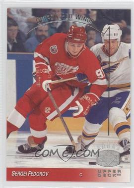 1993-94 Upper Deck - SP Insert #44 - Sergei Fedorov
