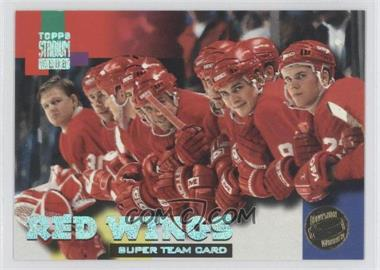 1994-95 Topps Stadium Club - Super Team Redemption #7 - Detroit Red Wings Team