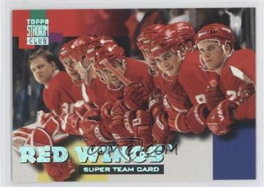 1994-95 Topps Stadium Club - Super Team Redemption #7 - Detroit Red Wings Team