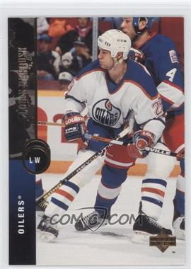 1994-95 Upper Deck - [Base] #485 - Louie DeBrusk