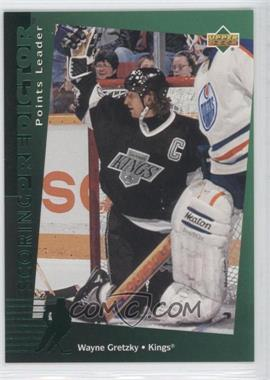 1994-95 Upper Deck - Predictor Retail #R21 - Wayne Gretzky