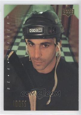 1994 Upper Deck Be a Player - [Base] #2 - Chris Chelios