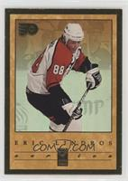 Eric Lindros [EX to NM] #/1,088