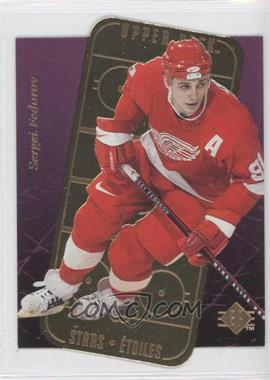 1995-96 SP - Stars - Gold #E12 - Sergei Fedorov