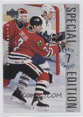 1995-96 Upper Deck - Special Edition #SE17 - Chris Chelios