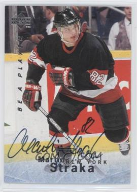 1995-96 Upper Deck Be a Player - [Base] - Autographs [Autographed] #S106 - Martin Straka