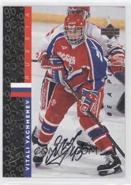 1995-96 Upper Deck Be a Player - [Base] - Autographs [Autographed] #S181 - Vitali Yachmenev