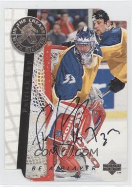 1995-96 Upper Deck Be a Player - [Base] - Die-Cut Autographs [Autographed] #S197 - Patrick Roy