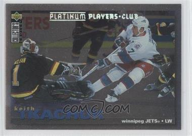 1995-96 Upper Deck Collector's Choice - [Base] - Platinum Player's Club #168 - Keith Tkachuk
