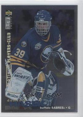 1995-96 Upper Deck Collector's Choice - [Base] - Platinum Player's Club #258 - Dominik Hasek
