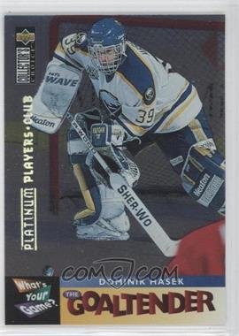 1995-96 Upper Deck Collector's Choice - [Base] - Platinum Player's Club #367 - Dominik Hasek