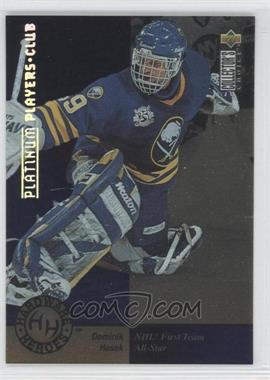 1995-96 Upper Deck Collector's Choice - [Base] - Platinum Player's Club #381 - Dominik Hasek