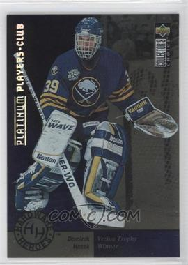 1995-96 Upper Deck Collector's Choice - [Base] - Platinum Player's Club #394 - Dominik Hasek