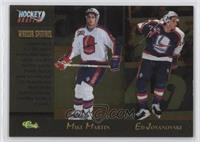 Ed Jovanovski, Mike Martin, Glenn Crawford, Derek Smith