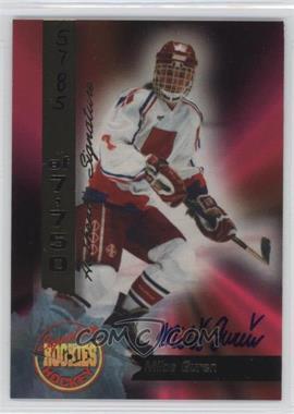 1995 Signature Rookies - [Base] - Signatures [Autographed] #56 - Milos Guren /7750
