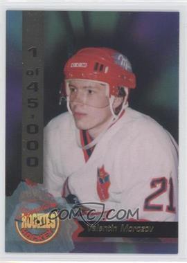 1995 Signature Rookies - [Base] #68 - Valentin Morozov /45000
