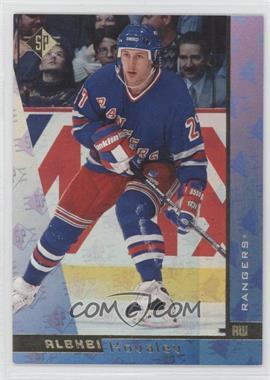 1996-97 SP - [Base] #104 - Alex Kovalev