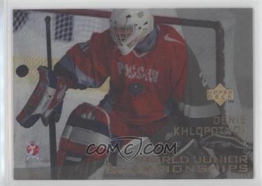 1996-97 Upper Deck Ice - [Base] #141 - Denis Khlystov