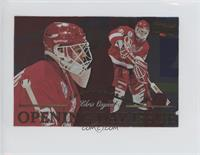 Chris Osgood [EX to NM] #/1,000