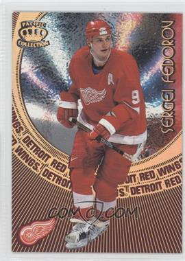 1997-98 Pacific Crown Collection - Card-Supials #6 - Sergei Fedorov