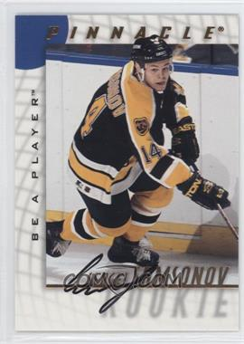 1997-98 Pinnacle Be A Player - [Base] - Autographs [Autographed] #220 - Sergei Samsonov