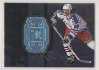 Wayne Gretzky /9500 [GoodtoVG‑EX]
