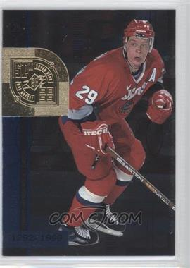 1998-99 SPx Top Prospects - [Base] #76 - Maxim Afinogenov /1999