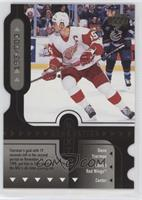 Steve Yzerman, Marty Reasoner /500