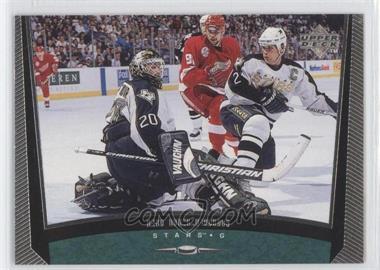 1998-99 Upper Deck #80 - Ed Belfour - Courtesy of COMC.com